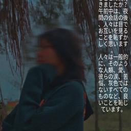 japanesetext freetoedit