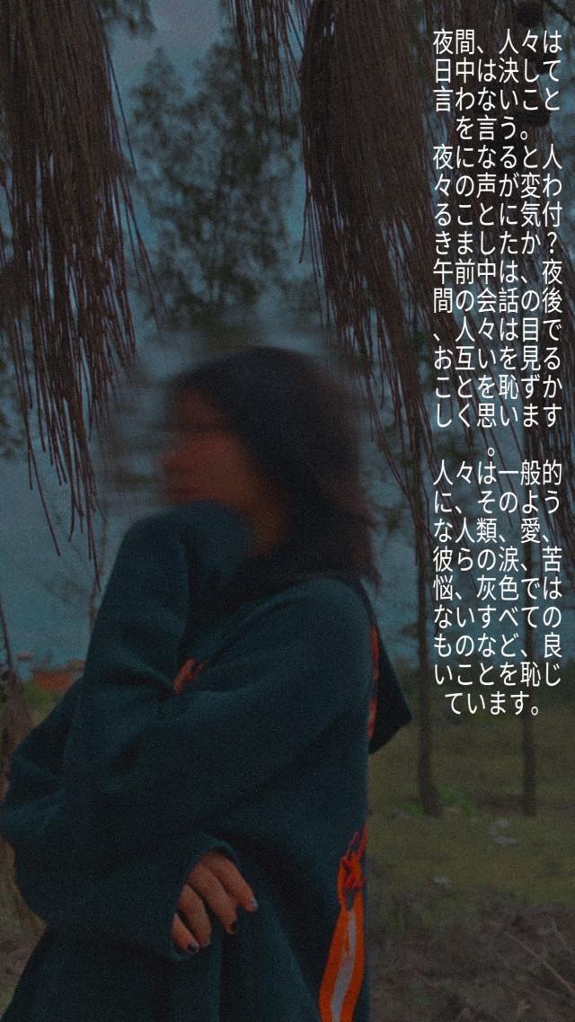 #japanesetext