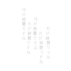 manga anime japanese quote writing freetoedit