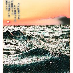 japaneseart japaneseasthetic tide art waves scene nature naturelovers seascape mountains freetoedit