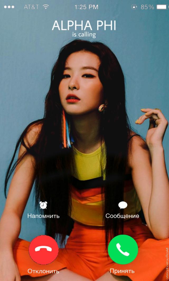 . . . . . . . #girl #korean #cute #calling #accept #decline #mobile #lockscreen #mobilescreen #replay #freetoedit #remixit #picsart #heypicsart #makeawesome #makeitawesome #ayerhsedits #artisticphoenix #influencer #beautiful #unsplash #pretty #lovely #mastercontributor #bluebadge  . . . . . . . Tagged : @picsart @freetoedit @picsartru @picsartchina @picsartpartnerships @picsartjapan  . . . . . . . By @artisticphoenix