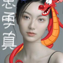 picsart mulan mushu art china freetoedit
