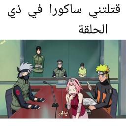 فصله_تايم