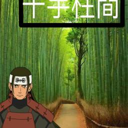 art japan france naruto manga freetoedit