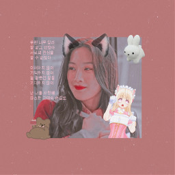 limjugyeong moongayoung truebeauty truebeautykdrama pink red kawaii aesthetic kdrama anime freetoedit