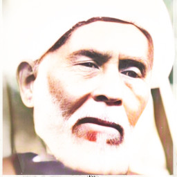allah follow holographic allahuakbar islam islamic islamicart islamic_art أبوالعزائم imam imam_hussain أبو_العزائم