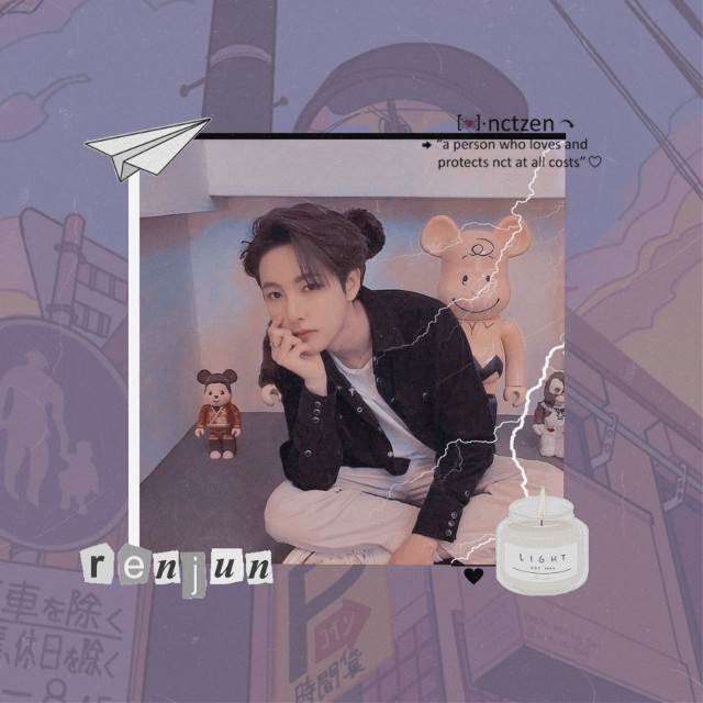#happybirthdayrenjun #happyrenjunday #nct #nctdream #sm #birthday #interesting #art #music #mouse #aesthetic #boy #soft #nctzen #purple #purpelaesthetic #editnct #editkpop #kpop #korea #people #edit 🐭 #freetoedit
