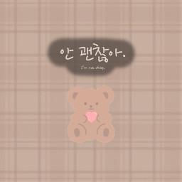koreanaesthetic freetoedit