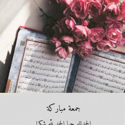 ﷺ اللهم_صل_وسلم_على_نبينا_محمد freetoedit