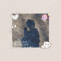 shadow beige white aesthetic kawaii freetoedit