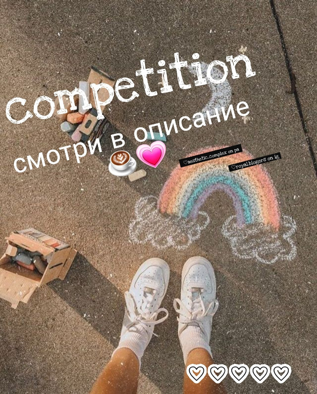 ♡~competition~♡  Условия: 1. Нарисовать арт мне на аву 2. Отметить меня 3. Написать в коментах + ~~~~~~~~~~~~~~~~~~~ Conditions:  1. Draw art on my avu  2. Tag me  3. Write in comments +  Taglist @u-ko7  @masha_mi_mi_mi  @aesthetic_overlay  @278117210  @soft_masha  @_ibis_painter_master  @softira  @_tanya_9_5_6_1_2_3_  @taisiia_kuleba  @_milk_dream_  @pinkgirl_unicorn  @art17milana  @eva_miller_unicorn18  @mini_house_girl  @_fairy27_  @aestetic_news  @paulbuzil5  @-gxcci  @pita_milkis_  @sum_collages  @chokonota  @sumina_lena  @_butterfly_-  @aestetic_moon  @jeloise_7  @alinabalumyan  @svetlana812sveta  @sashameiluk  @wildflowers_   ############# #love#angels#follower