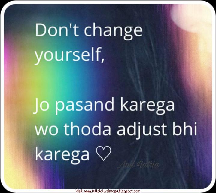 #freetoedit #Donot_change_yourself_thoda_adjust_karna_to_padayga