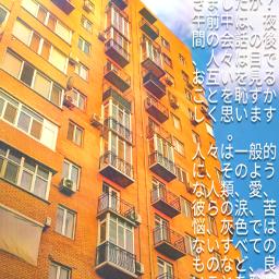 animeaesthetic freetoedit unsplash picsart