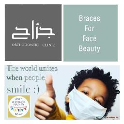 braces dentistry teethwhitening smile positivity smilemakeover facebeauty beauty botox filler تقويم تبيض