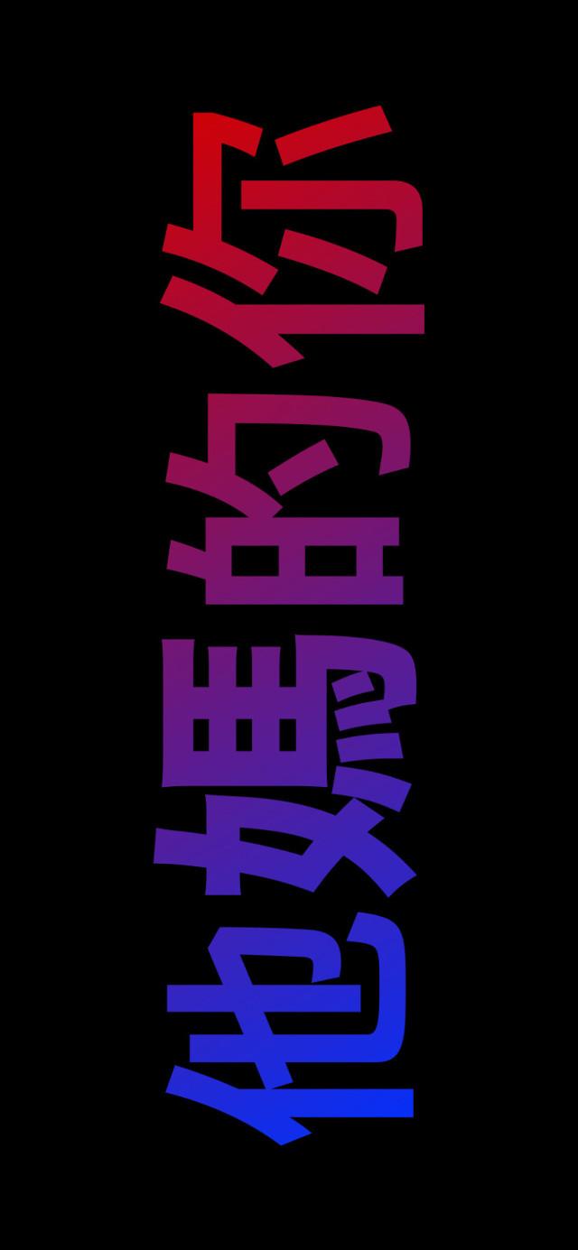 #chinesetext