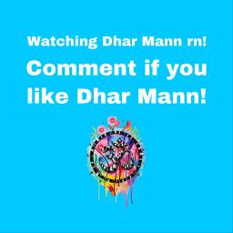 dharmann freetoedit