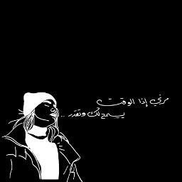 خطوط_عربيه السعودية جده تصوير صورتي