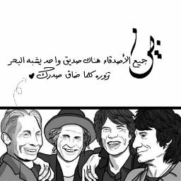 خطوط_عربيه السعودية جدة الرياض تصوير صور حب
