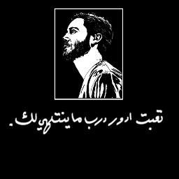 خطوط_فونتس خطوط_عربيه السعودية_الرياض تصاميمي تصويري صورتي
