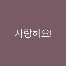 freetoedit pink quote korean