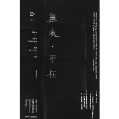 magazine black artist theme chinese language freetoedit