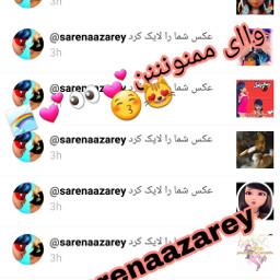 sarenaazarey