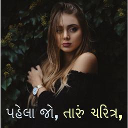 freetoedit charitra