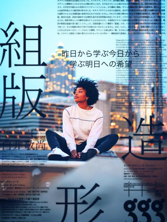 ❗Not my photo❗#freetoedit #heypicsart #magazine #chinese #text #chinesetext #woman #women #girl #sittinggirl #sittingwomen #sittingwoman #follow@sleeping3cat #haveaniceday