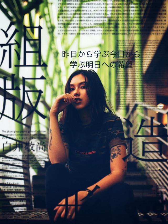 ❗Not my photo❗#freetoedit #heypicsart #magazine #chinese #text #chinesetext #woman #women #girl #sittinggirl #sittingwomen #sittingwoman #follow@sleeping3cat #haveaniceday   #unsplash