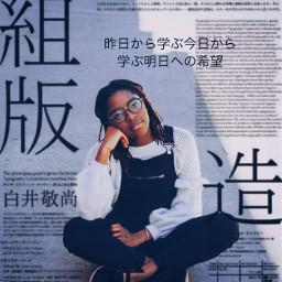 freetoedit heypicsart magazine chinese text chinesetext woman women girl sittinggirl sittingwomen sittingwoman follow haveaniceday unsplash