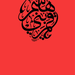 محرم2021 عاشوراء ياحسين ياعباس freetoedit