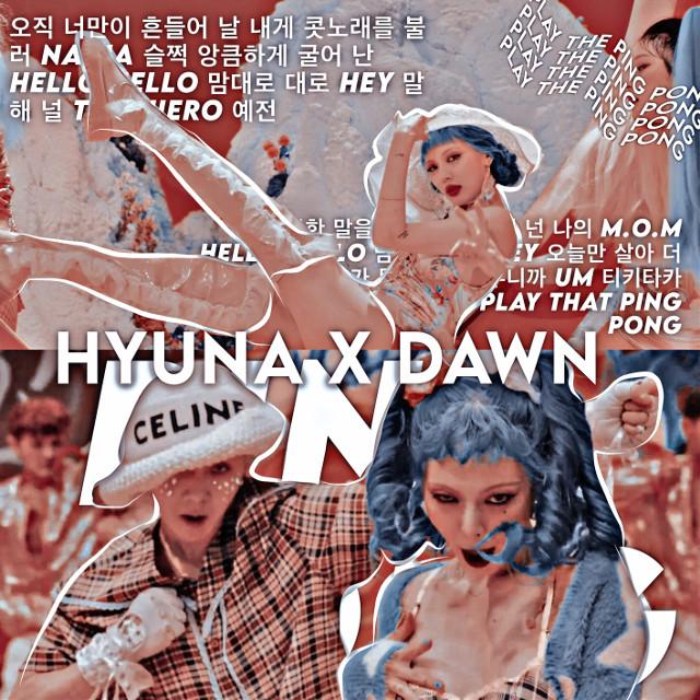 OPEN  REPOST PLZ   IDOLE : HYUNA X DAWN  SONG : PING PONG  THEME : MV EDIT   🌷 HASHTAG  #lyly_are_lyla_edit #kpop #k-pop #kpopedit #hyuna #dawn #hyunadawn #hyunadawnpingpong #pinpong #mv #mvedit #mvkpop #pnation p-nation #kim #kimhyuna #hyuna4minute #4minute #hyojong #kimhyojong  #fyp #fypppppppppppppppp #fyppppppppppppppppppppppppppppppp   🔥 follow my instagram : @lyly_are_lyla ( aesthetic pictures ) / @/nct_qui_spam ( NCT account ) 🔥 follow my pinterest : @lyly_are_lyla   💗 besties 💗 @-nayeonniie-  @aimay_