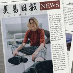freetoedit news newspaper challenge rcnewspapercover newspapercover