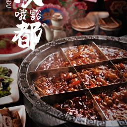 国庆 国庆节 国庆假期 十一 十一假期 十一出行 旅行 旅行打卡 城市 城市贴纸 成都 北京 上海 三亚 调色 美食滤镜 美食打卡 freetoedit