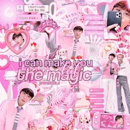 freetoedit jongho ateez kpop choijongho complex graphic pink cute soft dejavu joongwrld